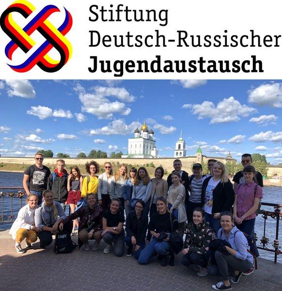 Deutsch russisch schüler kennenlernen [PUNIQRANDLINE-(au-dating-names.txt) 51